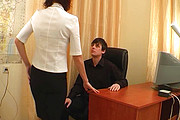 The wife plays the secretary